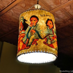 Abyssinian KP Interior lamp