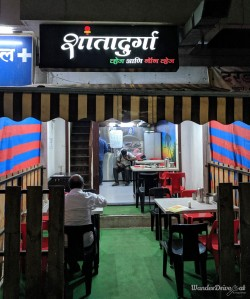 Shantadurga Seafood Aranyeshwar